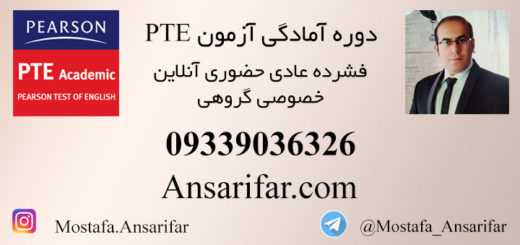 کلاس خصوصی pte مشهد 09339036326